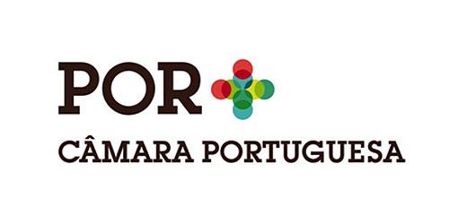 Câmara Portuguesas de Comércio no Brasil